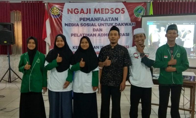 ROHIS: Pemanfaatan Media Sosial Untuk Dakwah dan Pelatihan Administrasi